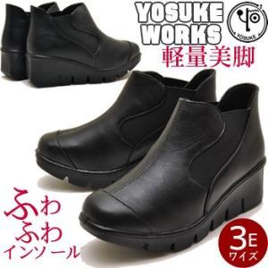 ウェッジソールスニーカー レディース 黒 YOSUKE U.S.A ヨースケ hips