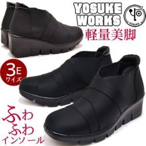 履きやすいウェッジソールスニーカー レディース 黒 YOSUKE U.S.A ヨースケ hips