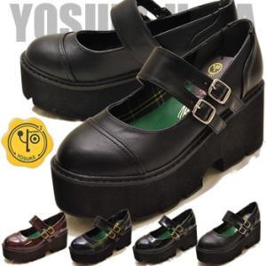 厚底パンプス ストラップシューズ レディース YOSUKE ヨースケ 靴 ※(予約)は3営業日内に発送|hips