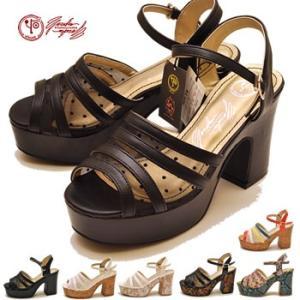 チュール素材の厚底サンダル レディース   YOSUKE ヨースケ 靴 ※(予約)は3営業日内に発送 hips