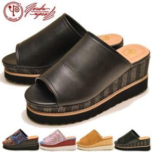厚底サンダル レディース YOSUKE ヨースケ 靴 ※(予約)は3営業日内に発送|hips