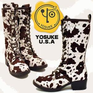 YOSUKE U.S.A ヨースケ ハラコホルスタイン柄の編み上げブーツ レースアップブーツ|hips