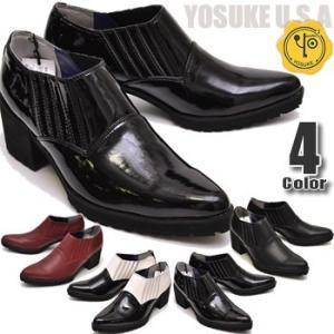 YOSUKE U.S.A ヨースケ ブーツ ブーティー とん...