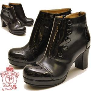 厚底ブーツ ショートブーツ おでこ靴 YOSUKE U.S.A ヨースケ|hips