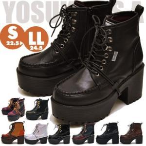 厚底ブーツ レディース ショート コスプレ ゴスロリ YOSUKE U.S.A ヨースケ ※(予約)は10月中旬頃入荷分予約販売|hips