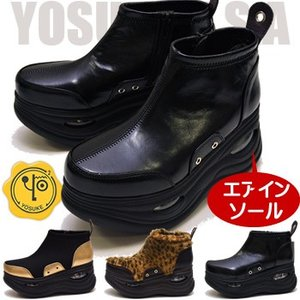 YOSUKE U.S.A ヨースケ 厚底ブーツ 厚底フラット スニーカーブーツ フィットブーツ ストレッチブーツ 厚底スニーカー レディース ハイカット|hips