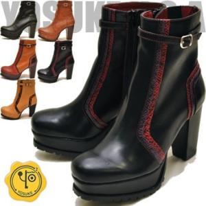 YOSUKE ヨースケ 靴 厚底ブーツ ショート丈 レディース ※(予約)は8月下旬入荷分予約販売|hips