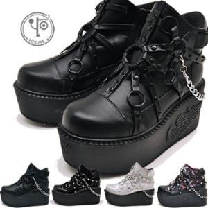 (更新)YOSUKE ヨースケ 靴 厚底ブーツ レディース ショートブーツ ※(予約)は3営業日内に発送|hips
