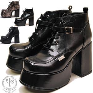 (更新)YOSUKE ヨースケ 靴 厚底ブーツ メンズ ヒールブーツ ※(予約)は3営業日内に発送|hips