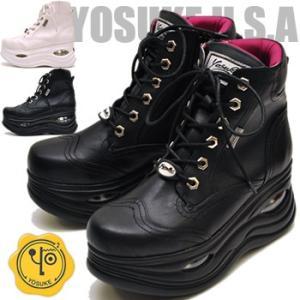 YOSUKE ヨースケ 靴 ハイカット厚底スニーカー メンズ ※(予約)は3営業日内に発送|hips