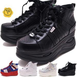 YOSUKE ヨースケ 靴 厚底スニーカー ハイカット メンズ ※(予約)は9月中旬入荷分予約販売|hips
