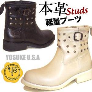 本革 スタッズ付き エンジニアブーツ ショートYOSUKE ヨースケ ladies engineer boots leather|hips