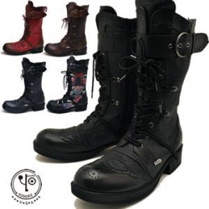 YOSUKE U.S.A ヨースケ 厚底 靴 メンズ レースアップブーツ ミドル丈 編み上げ  ヒールブーツ メンズ 靴 ※(予約)とあるものは3営業日内に発送|hips