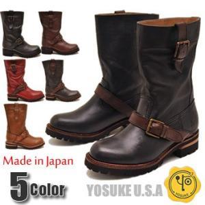 YOSUKE U.S.A ヨースケ ブーツ エンジニアブーツ ミドル丈 ハーフブーツ ゴツ系カジュアル原宿ファッション レディース 靴|hips