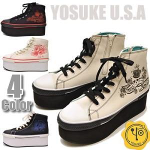YOSUKE U.S.A ヨースケ 厚底 スニーカー 大人気 プラットフォームスニーカーに格上製法登場 ハイカット メンズ 靴|hips