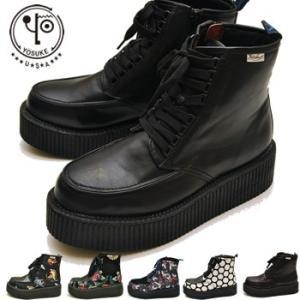 YOSUKE ヨースケ 靴 厚底ラバーソール メンズ ハイカット厚底ブーツ ※(予約)は3営業日内に発送|hips