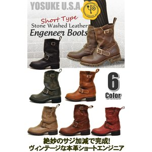 エンジニアブーツ YOSUKE U.S.A ヨースケ ※(予約)は3営業日内に発送|hips|06