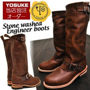 YOSUKE U.S.A ヨースケ エンジニアブーツ ロングブーツ 本革 |hips
