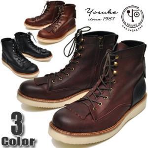 YOSUKE U.S.A ヨースケ メンズ ブーツ 工場出しメンズリミテッドモデル キルト付き カントリーブーツ ワークブーツ ショートブーツ メンズ 靴 hips
