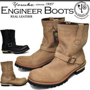 YOSUKE U.S.A ヨースケ メンズ ブーツ 工場出しメンズリミテッドモデル メンズ 本革エンジニアブーツ ショートエンジニア メンズ 靴|hips