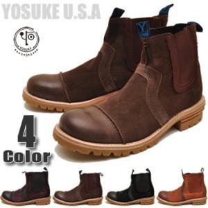 YOSUKE U.S.A ヨースケ メンズブーツ サイドゴアブーツ カジュアルブーツ ワークブーツ ※(予約)とあるものは3営業日内に発送|hips