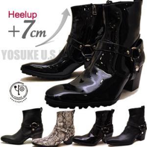 リングブーツ メンズ ヒールブーツ スネーク柄 YOSUKE U.S.A ヨースケ ※(予約)は10月中旬頃入荷分予約販売|hips