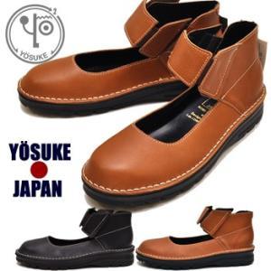 YOSUKE ヨースケ ベルクロストラップ フラットシューズ 本革 日本製 ※(予約)は3営業日内に発送|hips