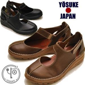 YOSUKE ヨースケ 靴 ウェッジソール ストラップシューズ 本革 日本製 hips