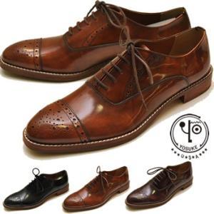 キャップトゥ ストレートチップシューズ 本革 メンズ ドレスシューズ ビジネスシューズ 内羽根 YOSUKE ヨースケ 靴 大きいサイズ|hips