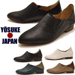 YOSUKE U.S.A ヨースケフラットシューズ スリッポンシューズ バブーシュとしても履ける 本革 hips