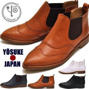 YOSUKE U.S.A ヨースケ ショートブーツ レディース本革 ポインテッドトゥ ※(予約)は3営業日内に発送|hips