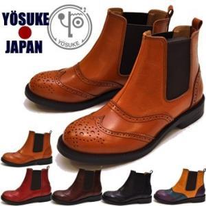 サイドゴアブーツ レディース 本革 YOSUKE U.S.A ヨースケ   ※(予約)は12月中旬入荷予定|hips