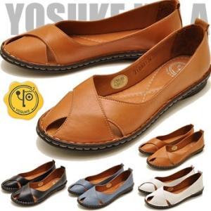 YOSUKE U.S.A ヨースケ フラットパンプスレディース 配色 クロスストラップ 靴 本革 イスタンブール製 オープントゥ ※(予約)は3営業日内に発送|hips