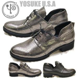 レースアップシューズ 本革 レディース YOSUKE ヨースケ 靴|hips