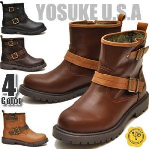 YOSUKE U.S.A ヨースケ ショートエンジニアブーツタイプ レインブーツ  ミドルブーツ 雨靴 生活防水 レディース 靴|hips
