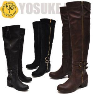 《即納》YOSUKE U.S.A ヨースケ ブーツニーハイロングブーツ ロング丈 美脚 ヨースケ 靴 hips