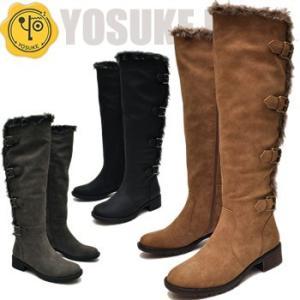 即納!YOSUKE U.S.A ヨースケ ブーツ ファー付 ベルト付き サイドジップ ロングブーツ レディース ヨースケ 靴 hips