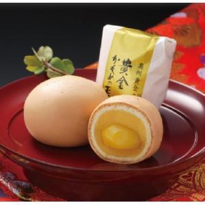 黄金かもめの玉子6個入 さいとう製菓 極上の栗 岩手県 お土産|hiraizumiresthouse
