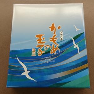 かもめの玉子ミニサイズ15個入 さいとう製菓 岩手 お土産|hiraizumiresthouse