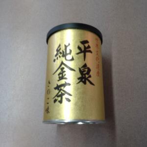 平泉純金茶きのこ味70g(平泉世界文化遺産) hiraizumiresthouse
