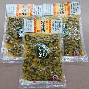 青なんばんみそっこ胡瓜 150g×3個セット 道奥 岩手県 漬物|hiraizumiresthouse