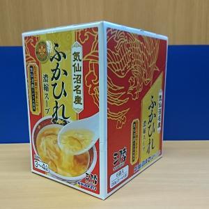 三陸気仙沼産 ふかひれ気仙沼ほていのふかひれスープ200g6袋入|hiraizumiresthouse