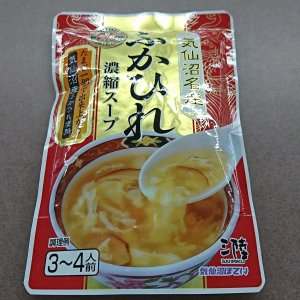 気仙沼ほていふかひれ濃縮スープ1袋200g(3〜4人前)|hiraizumiresthouse