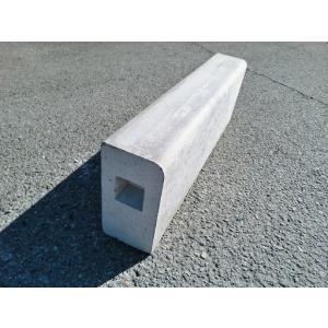 コンクリート縁石 100×200×600