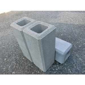 基礎ブロック 180角×高さ450