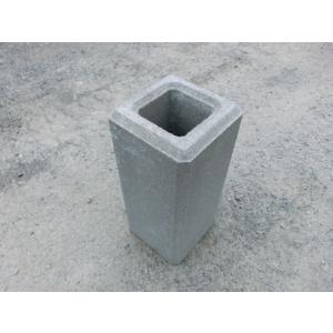 基礎ブロック 200角×高さ450