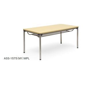 【送料無料】【会議テーブル】アイコ ASテーブル スチールパイプ塗装脚棚付きタイプ 幅120×奥行75cm【オフィス家具】|hiranoshouten1957