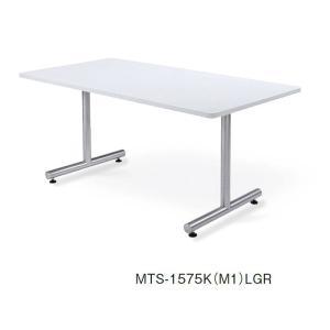 【送料無料】【会議テーブル】アイコ MTSテーブル T脚 スチールパイプ塗装脚タイプ 幅180×奥行75cm【オフィス家具】|hiranoshouten1957