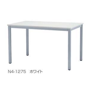 【ミーティングテーブル】TOYO-東洋事務器工業 N4型テーブル 幅1200mm【オフィス家具】|hiranoshouten1957