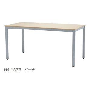 【ミーティングテーブル】TOYO-東洋事務器工業 N4型テーブル 幅1500mm【オフィス家具】|hiranoshouten1957